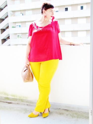 Le pantalon jaune avant